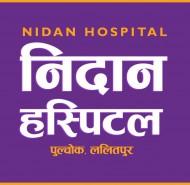 nidan logo